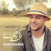 Kun Rahma - Maher Zain - Maher Zain