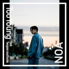 Too Young (feat. Twopee Southside) by NOA