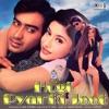Hogi Pyar Ki Jeet (Original Motion Picture Soundtrack)