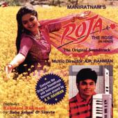 Roja (Version, 1) - S. P. Balasubrahmanyam & K. S. Chitra