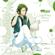 Wonderful Octave (Yamato Ver.) - Yamato Nikaido (CV: Yusuke Shirai)