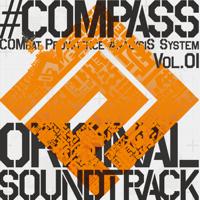 「#コンパス 戦闘摂理解析システム」オリジナルサウンドトラック Vol.01