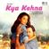Kavita Krishnamurthy & Hariharan Aye Dil Laya Hai Bahaar - Kavita Krishnamurthy & Hariharan