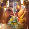 Naanum Rowdy Dhaan Original Motion Picture Soundtrack