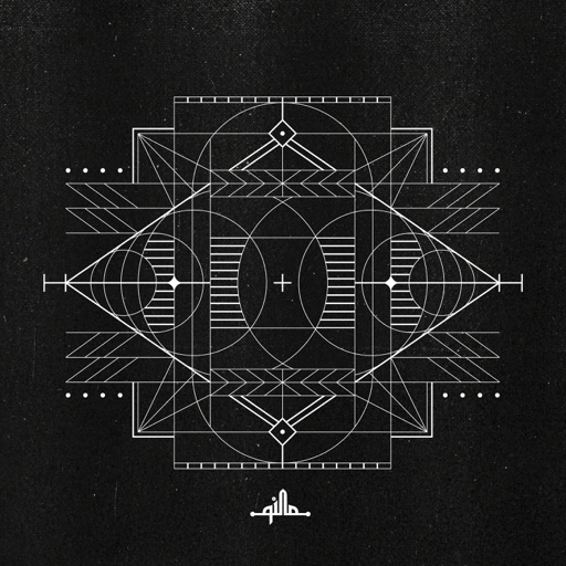 Andromeda Continuum - EP by Audio Units