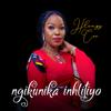Hlengiwe Cee - Ngikunika Inhlitiyo artwork