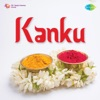 Kanku (Original Motion Picture Soundtrack) - EP
