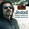 Jindadi Single