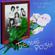 Laskovy May - Белые розы - EP