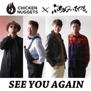 See You Again - Chicken Nuggets & Breakthrough Breakout