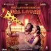 Vallavanukkum Vallavan Original Motion Picture Soundtrack EP