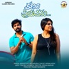 Kanam Priyavanam Single