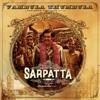 Santhosh Narayanan, Gana Muthu & Isaivani - Vambula Thumbula (From