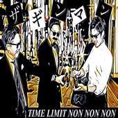 TIME LIMIT NON NON NON artwork