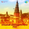Chandrabhagechya Tiri Single