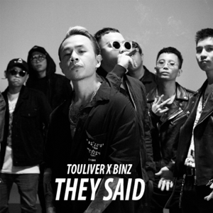 Binz - They Said feat. Touliver