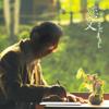 Masashi Sada - Koibumi portada