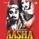 Aasha (Original Motion Picture Soundtrack) - C. Ramchandra
