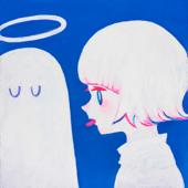 Groggy Ghost - DAOKO & TAAR