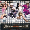 Jhoom Barabar Jhoom (Original Motion Picture Soundtrack)