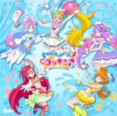 トロピカル~ジュ!プリキュア 後期主題歌シングル 【通常盤】 - EP
