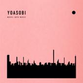 Yoru ni kakeru - YOASOBI