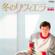 Fuyu no Riviera - Shinichi Mori