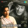 Neel Akasher Neeche (Original Motion Picture Soundtrack) - Single