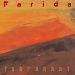 Farida - Ya Hamaam