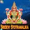 Sridevi Stotramalika EP