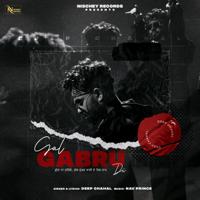Gal Gabru Di Mp3 Songs Download