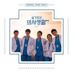 HOSPITAL PLAYLIST Season2 (Original Television Soundtrack)
