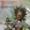 The Zen Mountain Monastery Podcast
