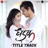 "Dhadak (Title Track) [From ""Dhadak""] - Ajay-Atul & Shreya Ghoshal"