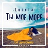 Ты моё море (DJ Antonio Remix) - Single