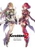 Xenoblade2 (Original Soundtrack) - Yasunori Mitsuda / ACE (TOMOri KUDO, CHiCO)  / Kenji Hiramatsu / Manami Kiyota