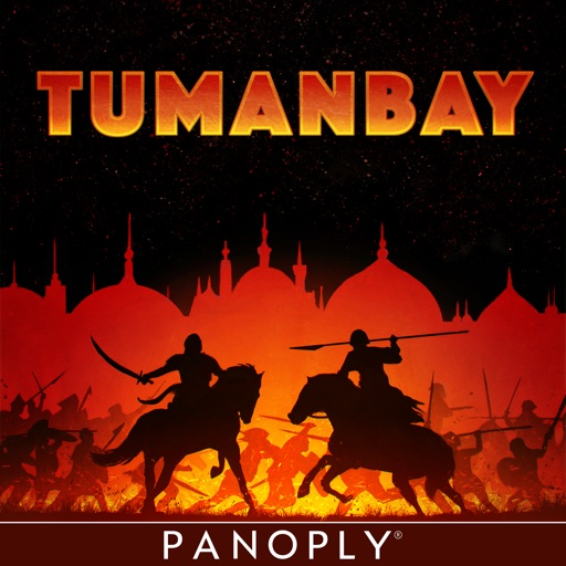 Cover image of Tumanbay