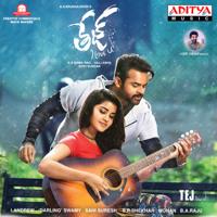 Gopi Sundar - Tej I Love You (Original Motion Picture Soundtrack) - EP artwork