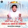 Chalo Lal Sakhi De Duwarey Single
