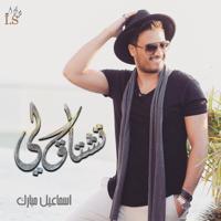 Teshtag Li Mp3 Songs Download