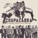 Randy Rogers Band & La Maquinaria Norteña Chupacabra - Randy Rogers Band & La Maquinaria Norteña