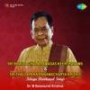 Sri Bhadrachala Ramadas Keerthanams and Sri Thallapaka Annamacharya Krithis - Single