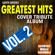 Country Music Ensemble - Garth Brooks Greatest Hits: Cover Tribute Album, Vol. 2