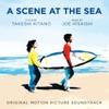 A Scene At the Sea, Joe Hisaishi