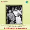 Panduranga Mahathyam (Original Motion Picture Soundtrack)