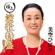 Hibari Misora - Yawara mp3