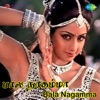 Bala Nagamma (Original Motion Picture Soundtrack) - EP