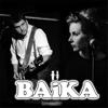 Baïka - Kąsanka (Acoustic Live Version) artwork