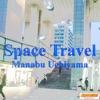 Space Travel - Single