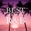 BEST ACOUSTIC R&B -リラックスできる癒しのBGM- ジャケット写真